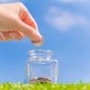 早期退職後の不安定な収入への対策~「収入の分散」&「マイ・ボーナス」